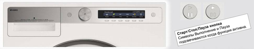 Новое, удобное и простое управление в стиральных машинах Asko